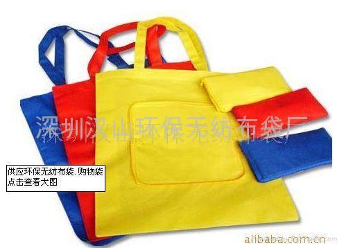 供应环保无纺布袋.购物袋  1