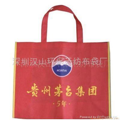供应环保无纺布袋.购物袋  3
