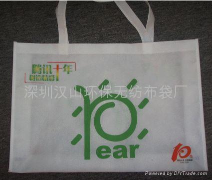 环保无纺布袋 2