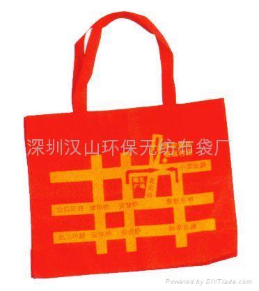 無紡布廣告袋 2