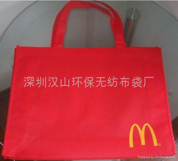 无纺布广告袋 4