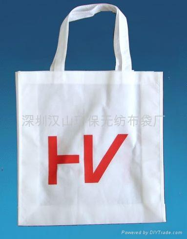 无纺布广告袋 5
