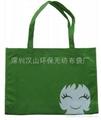 帆布袋環保袋