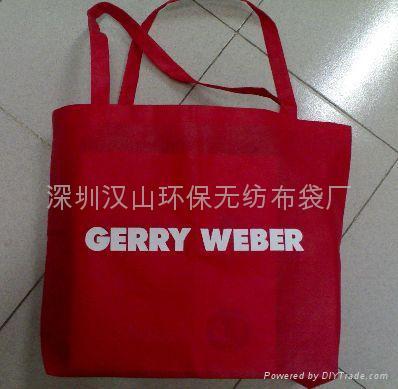 帆布袋环保袋 3
