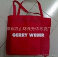 帆布袋環保袋 3