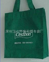 无纺布广告 购物袋