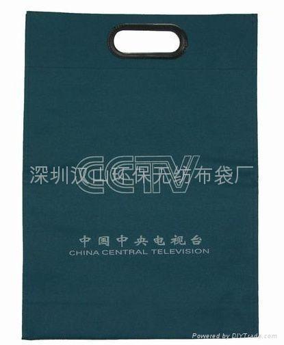 無紡布廣告 購物袋 2