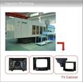 """21.5""""/23.6""""液晶电视机(BT-LK3) 3"""