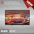 """32""""液晶电视机(BT-LE2) 2"""