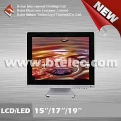 15/17寸19寸液晶顯示屏電視機(BT-HL5(4:3))