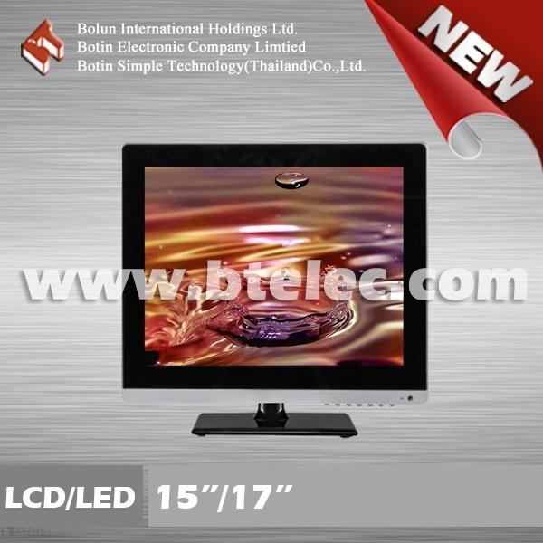 15/17寸液晶显示屏电视机(BT-HL7) 1