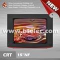 15寸彩色电视机(BT-A82