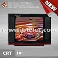 14寸彩色电视机(BT-K24