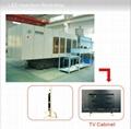 27.5/32/39.5/40/41.6/42/46/48/55/58/65寸液晶电视机(BT-LD4) 3