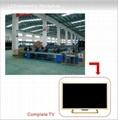 20.1/21.5/23.6寸液晶电视机 2