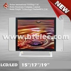 15/17/19 INCH LCD TV