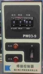 PW03-9精密交流焊接控制器