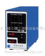 节能灯焊接电源