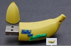 香蕉外形U盤