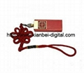 USB Drive (HU-1103)