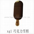 Ice cream USB Drive (HU-1114)