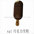 Ice cream USB Drive (HU-1114)