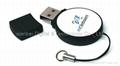 USB Flash Disk (HU-1137) can print logo
