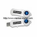 USB Storage (HU-1120)
