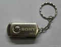 Metal USB Flash Drive (HU-500)