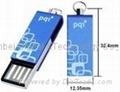 Slim Metal USB Flash Drive(HU-A212)
