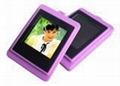"1.5"" inch digital photo frame"
