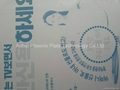 COMMERICAL NEWSPAPER PRINT-OFFSET/CONVENTIONAL NEGATIVE PS PLATEFACTORY OUTLET