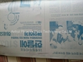 COMMERICAL NEWSPAPER PRINT-OFFSET/CONVENTIONAL NEGATIVE PS PLATE,FACTORY OUTLET