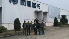 Anhui Phoenix Plate Technology Co., Ltd.