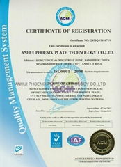UV CTCP POSITIVE PLATE,china ps plate,pringting plate