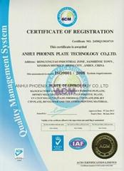 UV CTCP POSITIVE PLATE,china ps plate,pringting plate