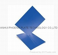 Thermal ctp plate  (Hot Product - 1*)