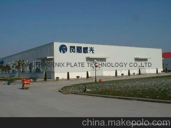 Anhui phoenix plate technology co.,ltd