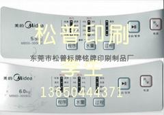 东莞大朗厂家供应电器面铭牌制作PVC面板