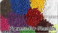塑料顏料 1
