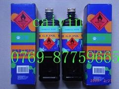 GER-900台湾雄狮奇异墨水补充油
