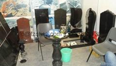Fengzhen Changheng Stone Co.,Ltd