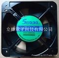 SEADA   軸流風扇SA1725A2HBL   4