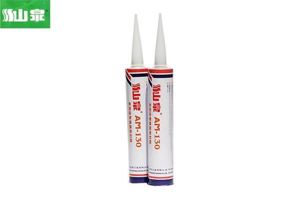 山泉AM-130多用途聚氨酯密封胶 1