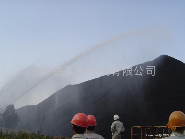美國尼爾森SR75大噴槍噴淋噴霧除塵 1