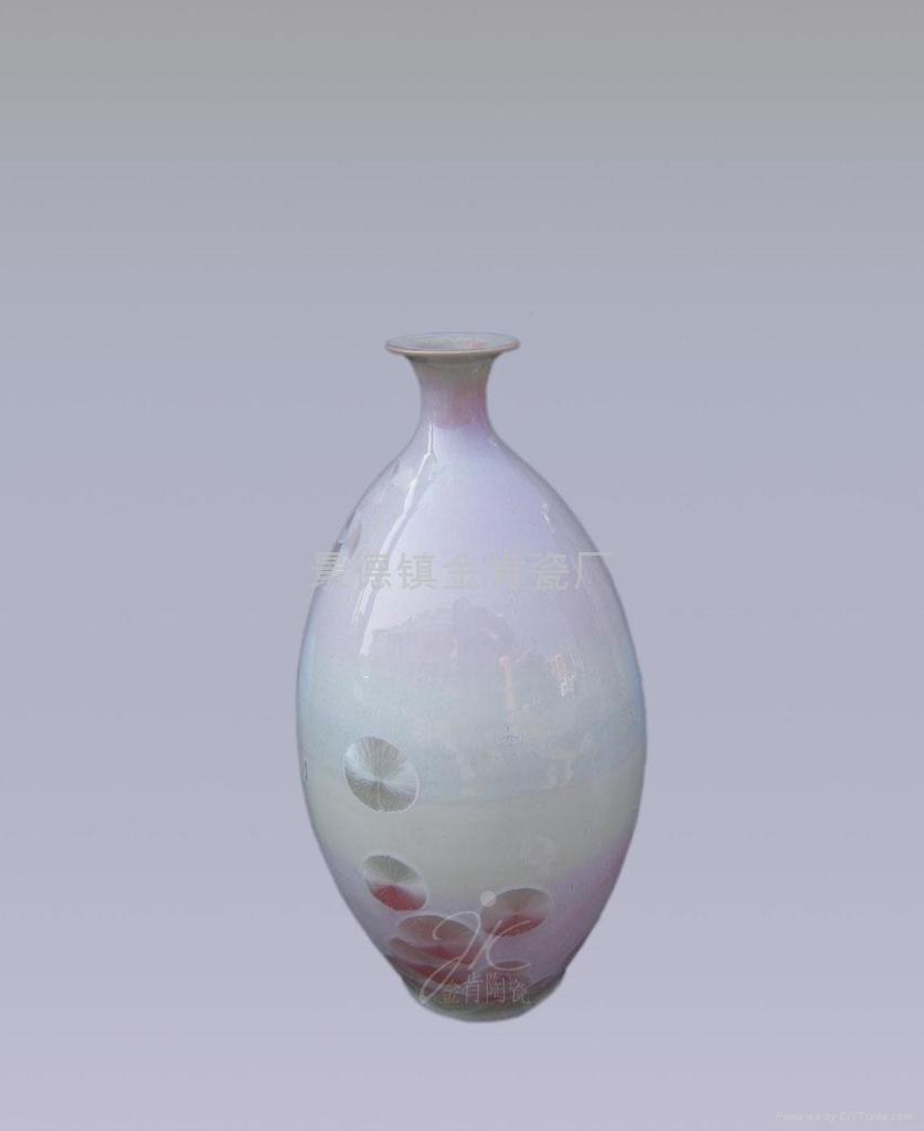 結晶釉小花瓶 1