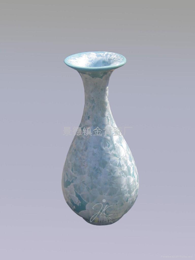結晶釉小花瓶 2