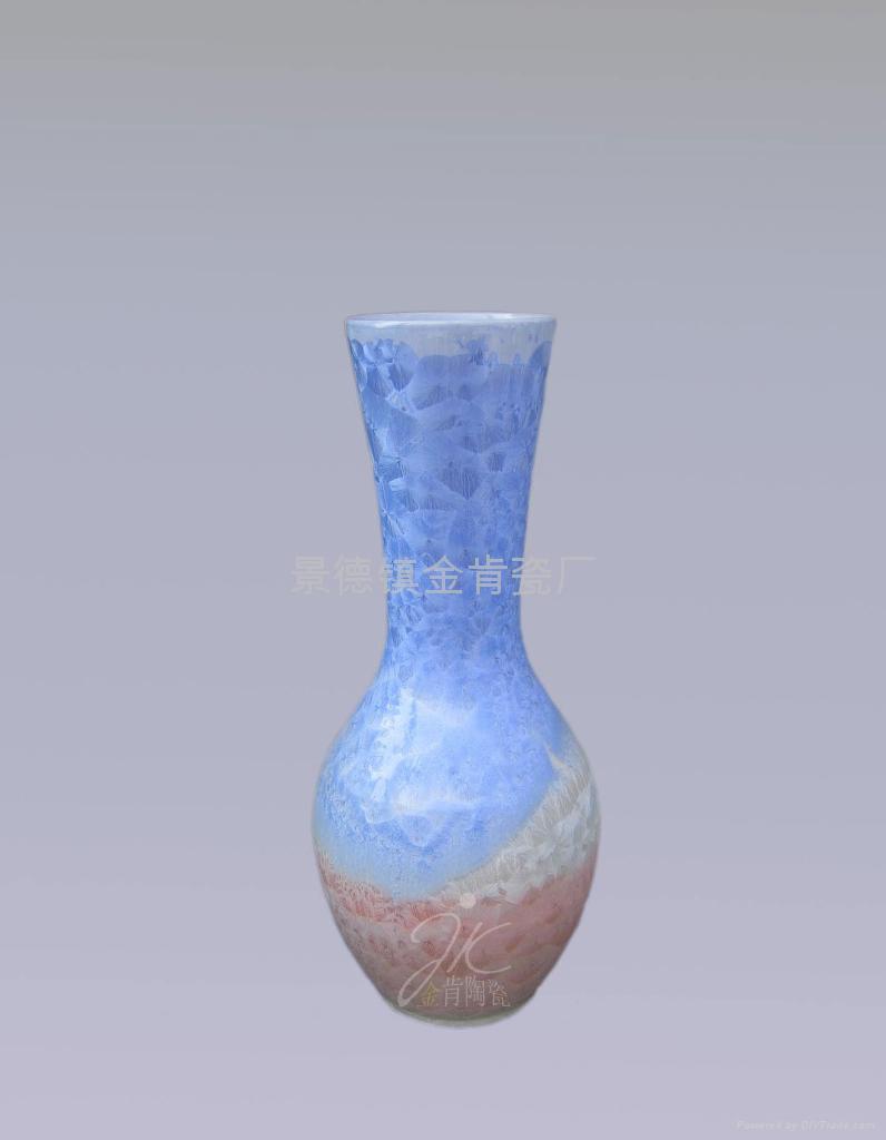 結晶釉小花瓶 5