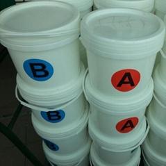 供應擠出壓延工藝用鉑金硫化劑