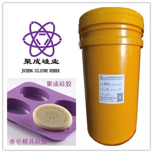 供应树脂石膏工艺品模具用液体硅橡胶JC-S625 4